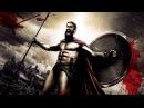 KMV 300 спартанцев/300 Spartans Clips/Клип.