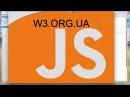 Учим JavaScript 26 Поле ввода пароля