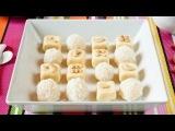 РЕЦЕПТ Бурфи. Как приготовить Бурфи - индийская сладость, нежный десерт.