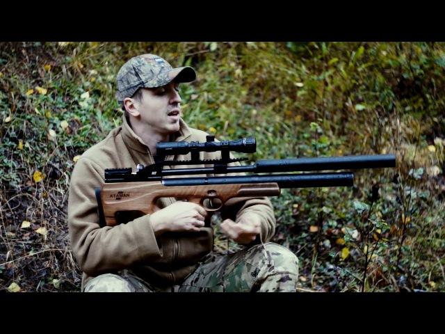 PCP винтовка Атаман для охоты