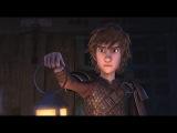 Драконы Олуха Защитники Крыла часть 2 Как приручить дракона мультик