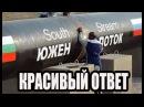 «ГАЗПРОМ» КРАСИВО ОТВЕТИЛ БОЛГАРИИ НА ЖЕЛАНИЯ УЧАСТВОВАТЬ В ТРАНЗИТЕ РОССИЙСКОГО ГАЗА В ЕВРОПУ