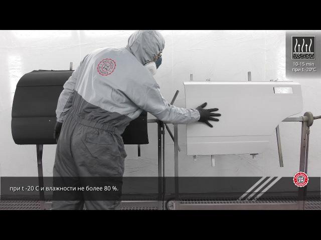 01_урок KROY 5023 Filler 5:1. Акриловый грунт наполнитель. Грунт 2К. Подготовка покраска двери авто