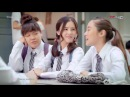 Озорной поцелуй (тайская версия) 2 серия, озвучка