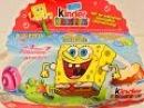 Киндер Сюрприз Губка Боб Квадратные Штаны 2005 ГодаKinder Surprise SpongeBob SquarePants