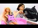 Видео для девочек: СТРАННЫЕ ПРЕДМЕТЫ в сумках Барби и лучшаяподружкаВика! Игры ...