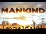 Человечество История всех нас 09 Пионеры xtkjdtxtcndj bcnjhbz dct yfc 09 gbjyths
