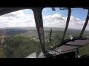 Ми-8 взлет , посадка, вид из кабины глазами пилотов!