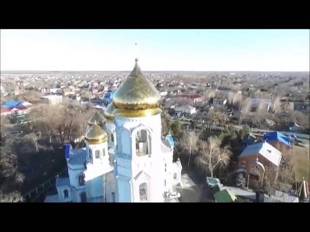 Курганинск с высоты