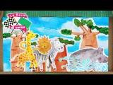 Cartoni animatu per bambini - Gli animali del Madagascar (film) Le gare di corsa
