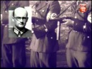 Штауфенберг и заговорщики