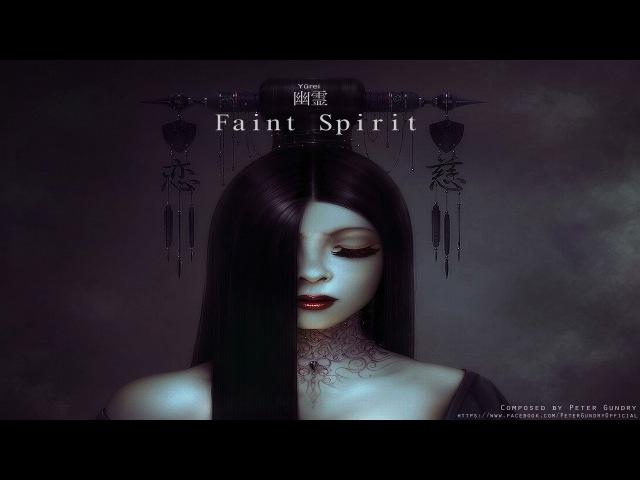 Faint Spirit ( Yurei )