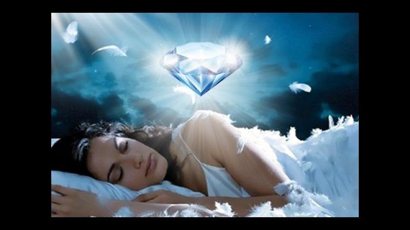 Медитация Избавление от Боли Навсегда с Помощью Аквамаринового Луча