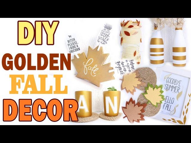 ОСЕННИЙ декор комнаты * 8 разных ИДЕЙ * Golden Fall Decor * BubeBOX 1 *Bubenitta