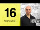 Испанский язык 7 Числа на испанском с русскими субтитрами