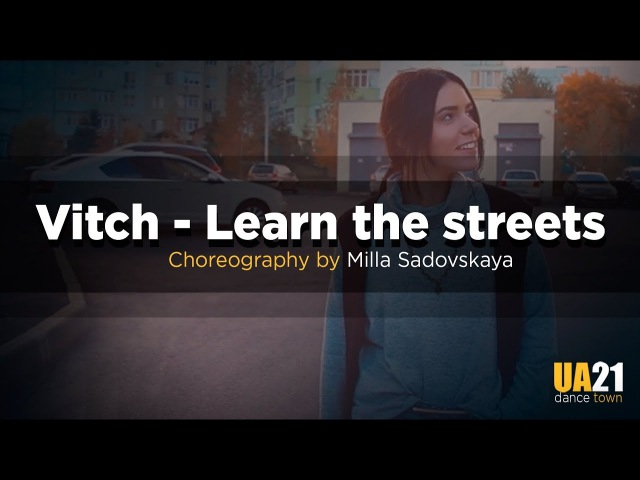 DANCE TOWN UA 21 | Choreo by Milla Sadovskaya | Vitch - Learn the streets