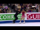 Madison CHOCK Evan BATES World Championships 2016 Ice Dance Free Dance