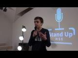 Stand Up HSE Открытый Микрофон Алексей Ляшенко