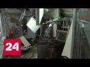 Сбербанк обхитрил грабителей подрывников Россия 24
