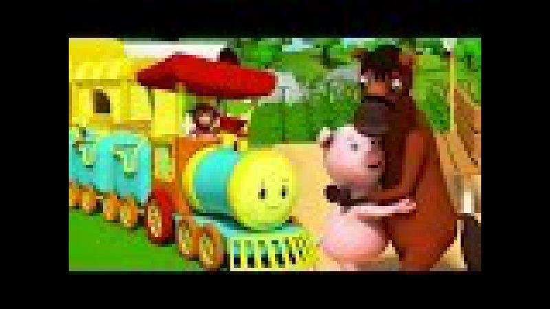 Rig A Jig Jig Song | Рифмы для детей | Детские песни | Kids Baby Songs | Rhymes For Toddlers