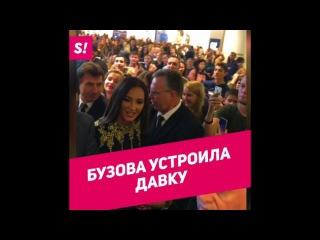 Поклонники Ольги Бузовой устроили давку на выступлении в честь 21-го дня рождения