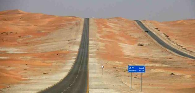 Пустыня Руб-эль-Хали: земля покрытая песками