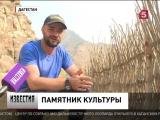 В Дагестане готовят новые маршруты для туристов