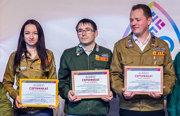 Рязанские студенты подвели результаты «Трудового лета»