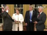 Рекс Тиллерсон принес присягу в качестве нового госсекретаря США