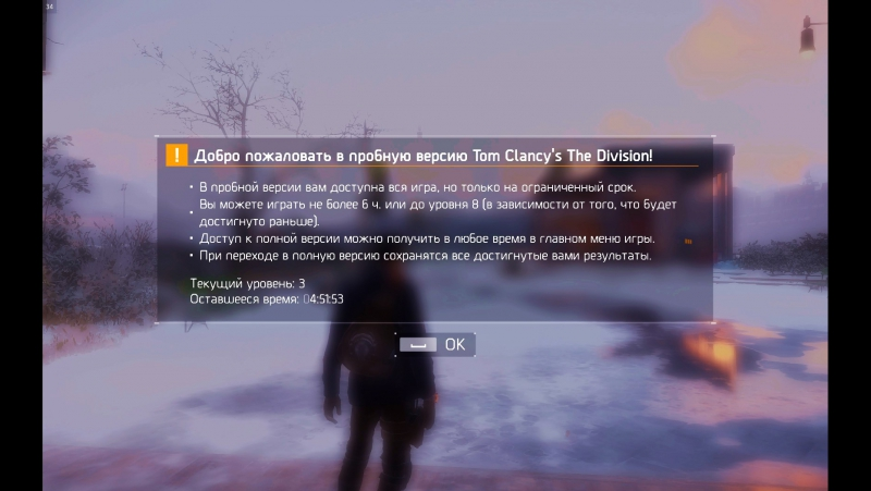 TheDivision 2017-03-19 0003