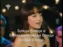 Турецкая песня Бляди Бляди _D ( Мега Ржачь от SERJO97 )