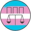 Проект правовой помощи трансгендерным людям