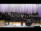 25.02.2017 Джаз в хоровой школе.