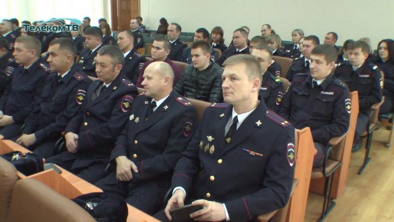 Торжественное мероприятие в День сотрудника органов внутренних дел РФ