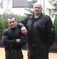 Александр Веремюк