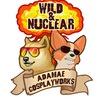 Wild & Nuclear Props|студия 3D-печати