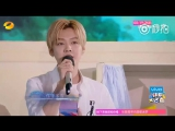 170520 luhan - a sun that's been washed in spring rain @ happy camp