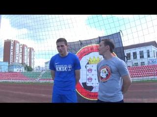 Интервью с Евгением Григорьевым (Заводчанин)
