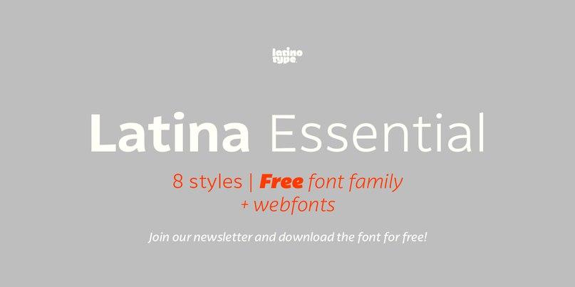 Latina Essential шрифт скачать бесплатно