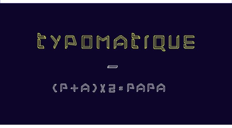 Download Deus font (typeface)