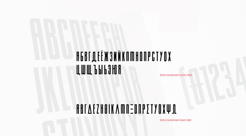 Download Sacco font (typeface)