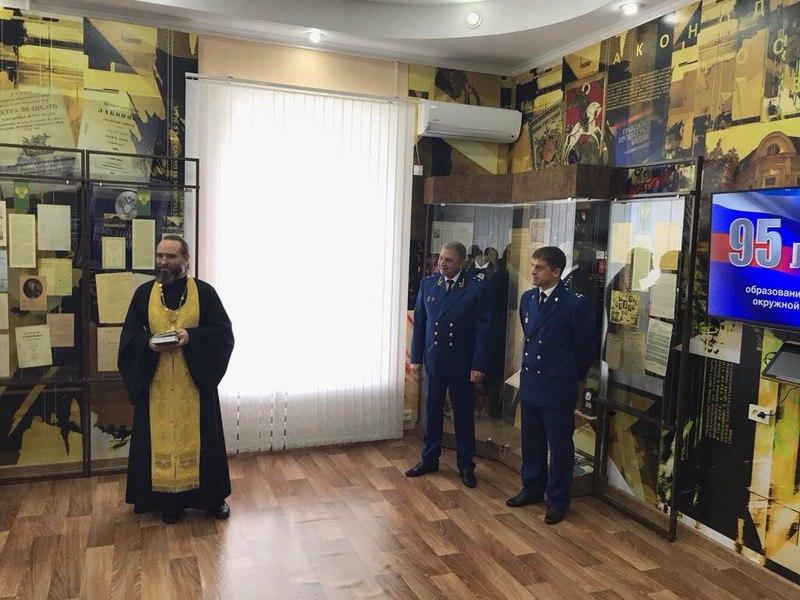 В Таганроге открылся музей истории прокуратуры