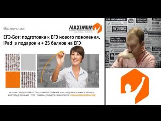 Максим Косенко - live
