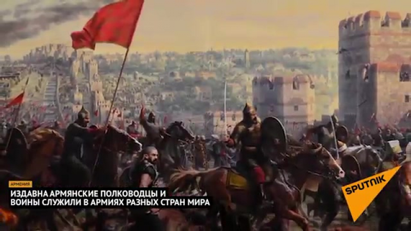 Горген-хан: армянский командир индийской армии 2017_10_27