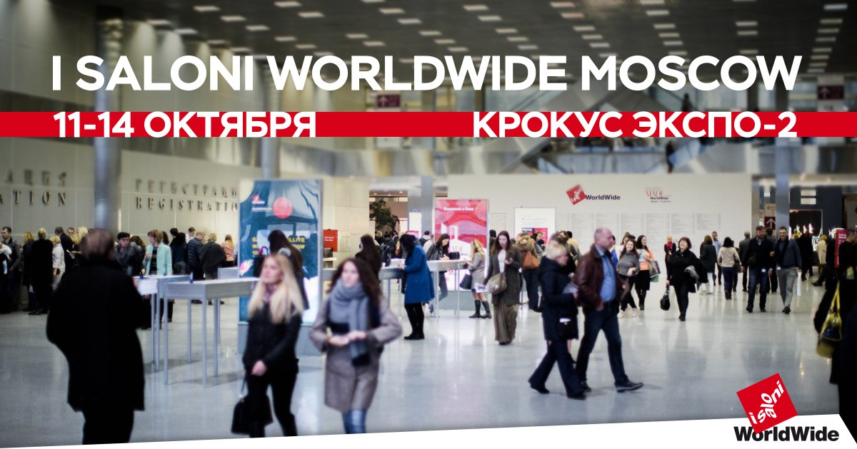 i Saloni Worldwide Moscow 2017.