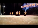 Академия танца* группа 5-8***
