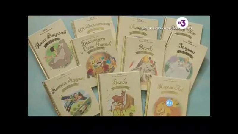 Анонсы и рекламный блок (ТВ-3, 20.08.2017) (4)