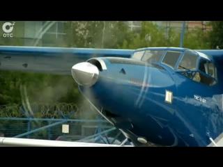 Свои новые лётно-технические характеристики показал усовершенствованный АН-2