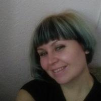 Аватар Марины Куликовой