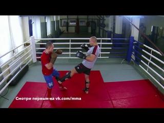 Фёдор Емельяненко - Урок 8 (Боковые удары ногами) #Фёдор #уроки #лоу #боковыеударыногами #vkcommma #vkmma #fighterevolution